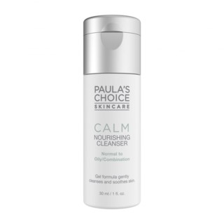 CALM Nourishing Cleanser (Normal to Oily Skin)